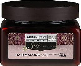 Духи, Парфюмерия, косметика Маска для волос с протеинами шелка - Arganicare Silk Hair Masque