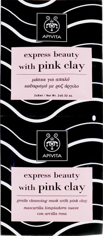 Маска деликатного очищения с розовой глиной - Apivita Gentle Cleansing Mask (мини)