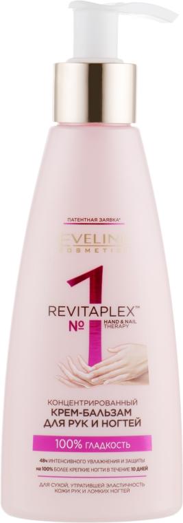 Концентрированный крем-бальзам для рук и ногтей - Eveline Cosmetics Revitaplex Hand & Nail Therapy