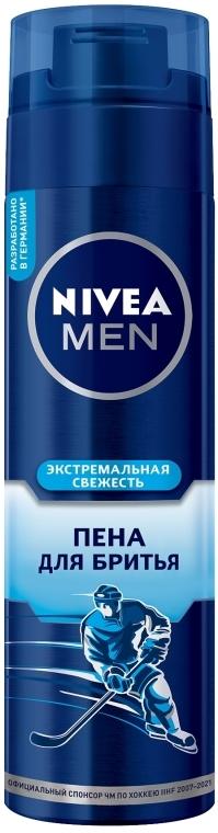 """Пена для бритья """"Экстремальная свежесть"""" - Nivea For Men Fresh Active Shaving Foam"""