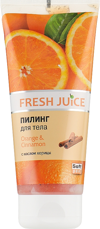 "Пилинг для тела ""Апельсин и Корица"" - Fresh Juice Orange & Cinnamon"
