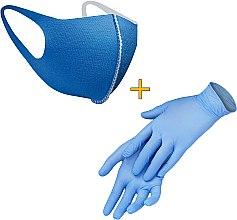 Духи, Парфюмерия, косметика Маска-питта с фиксацией, голубая, размер М - XoKo