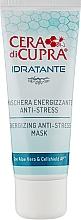 Духи, Парфюмерия, косметика Маска-антистресс для лица - Cera di Cupra Energizing Anti-Fatigue Mask
