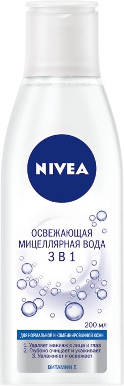 Мицеллярная вода освежающая 3в1 для нормальной и комбинированной кожи - Nivea Micellar Refreshing Water