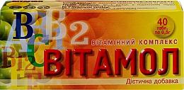 "Духи, Парфюмерия, косметика Витаминный комплекс ""Витамол"" - Евро плюс"