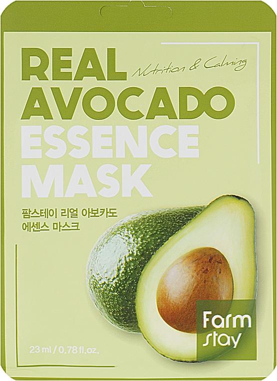 Тканевая маска для лица с экстрактом авокадо - FarmStay Real Avocado Essence Mask