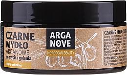 Духи, Парфюмерия, косметика Натуральное черное мыло с аргановым маслом для мытья и бритья - Arganove Moroccan Beauty Black Argan Soap
