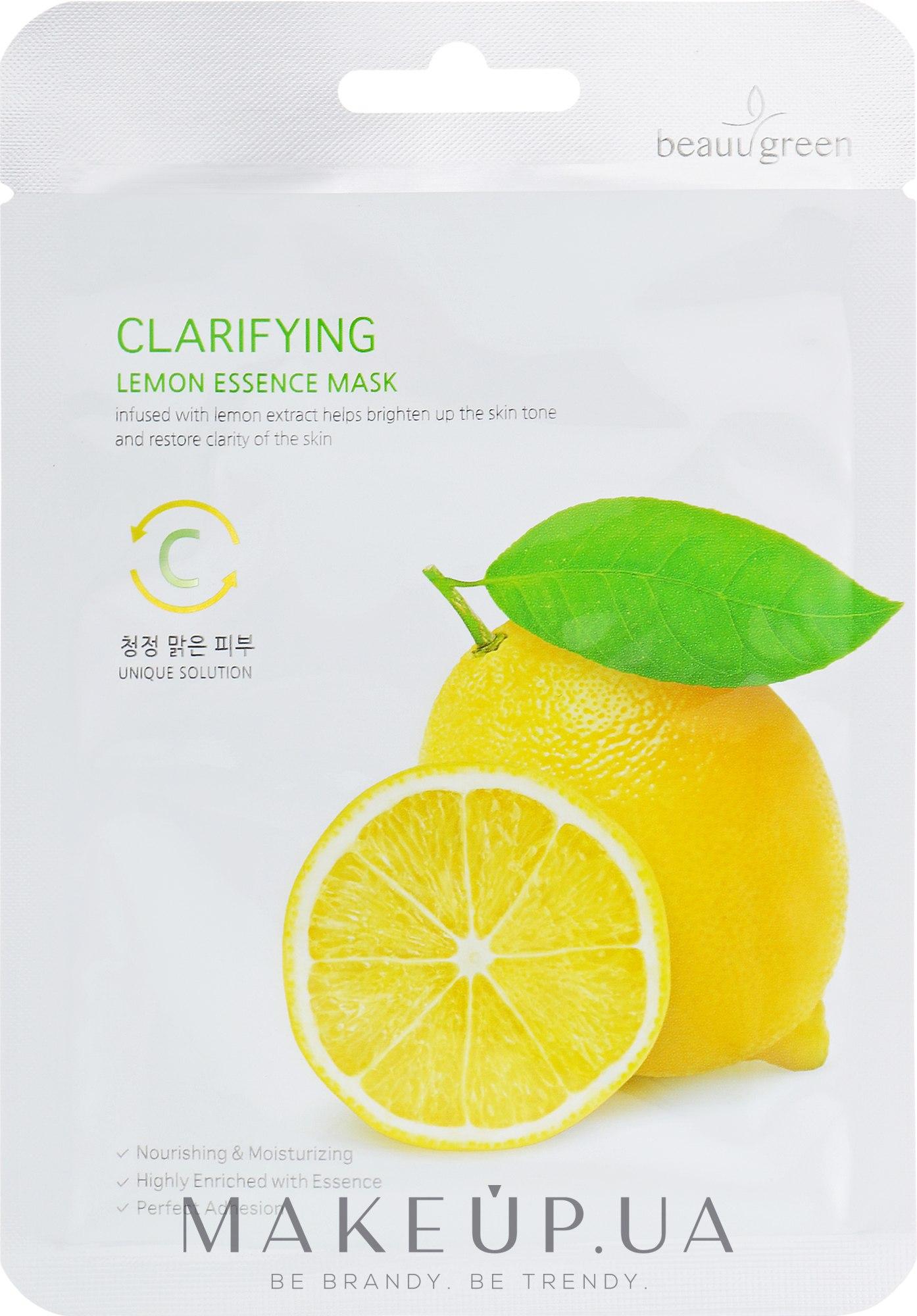Очищающая тканевая маска для лица c экстрактом лимона - BeauuGreen Lemon Essence Mask — фото 23g