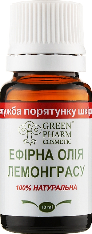 Эфирное масло лемонграсса - Green Pharm Cosmetic