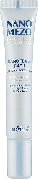 """Nano гель-патч для кожи вокруг глаз """"Эффект ниточного лифтинга"""" - Bielita Nano Mezo Complex"""