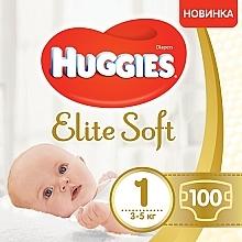 """Парфумерія, косметика Підгузок """"Elite Soft Newborn"""" 1, 3-5 кг, 100 шт. - Huggies"""