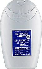 Парфумерія, косметика Шампунь-гель для душу, для чоловіків - Byphasse Men Gel-Shampoo 2 In 1 Groovy Paradise