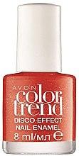 Духи, Парфюмерия, косметика Лак для ногтей - Avon Color Trend Disco Effect Nail Enamel