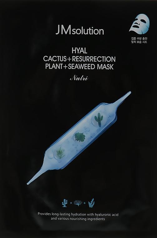 Тканевая маска с кактусом и водорослями - JMsolution Hyal Cactus + Resurrection Plant + Seaweed Mask