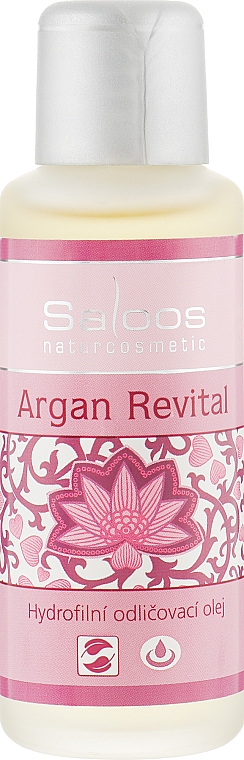 """Гидрофильное масло """"Аргана"""" - Saloos Argan Revital"""