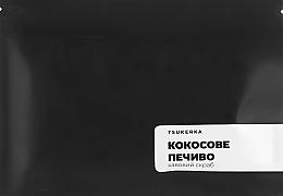 """Духи, Парфюмерия, косметика Кофейный скраб """"Кокосовое печенье"""" - Tsukerka"""