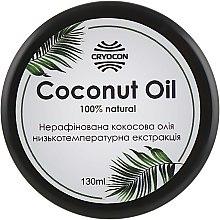 Духи, Парфюмерия, косметика Масло кокоса - Cryo Cosmetics