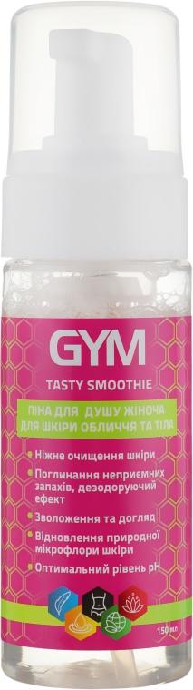 Пена для душа для кожи лица и тела - GYM Tasty Smoothie