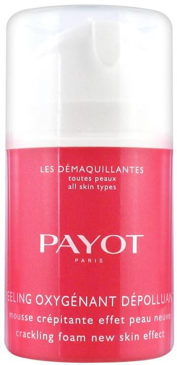 Маска-пилинг кислородная - Payot Les Demaquillantes Peeling Oxygenant Depolluant