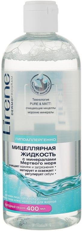 Мицеллярная жидкость с минералами Мертвого моря - Lirene Micellar Solution