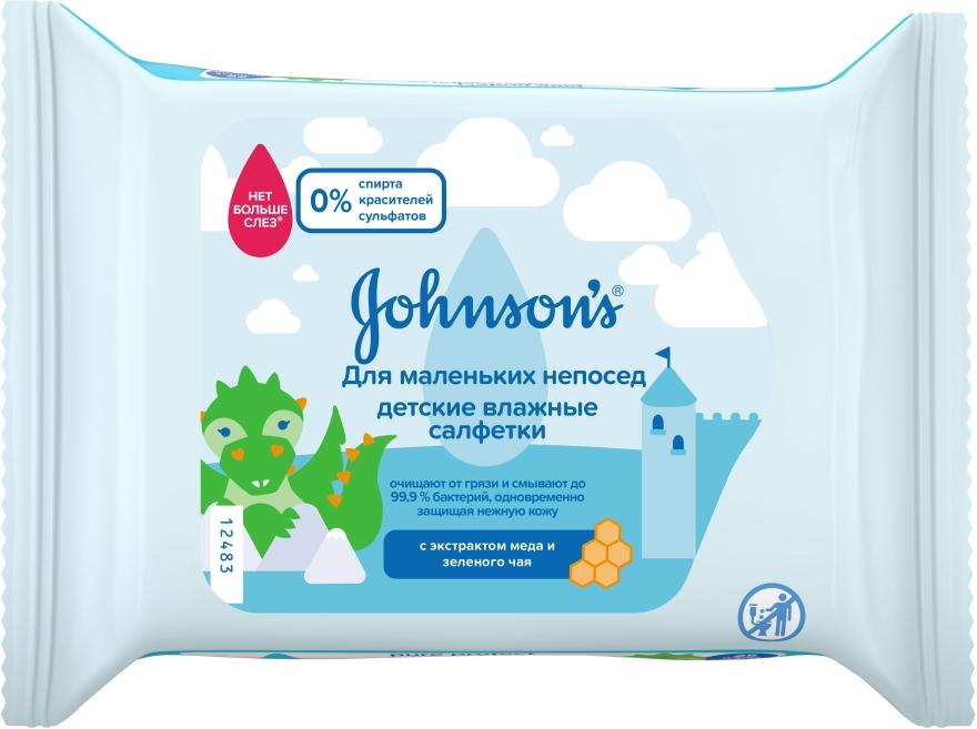 """Антибактериальные детские влажные салфетки """"Для маленьких непосед"""" - Johnson's® Baby Pure Protect"""
