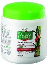 "Духи, Парфюмерия, косметика Маска-интенсив для волос с экстрактом бамбука ""Восстановление+Защита"" - Витэкс Bamboo Care+Style"