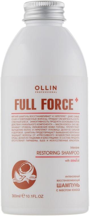 Интенсивный восстанавливающий шампунь с маслом кокоса - Ollin Professional Full Force Restoring Shampoo