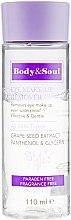 Духи, Парфюмерия, косметика Двухфазная жидкость для снятия макияжа с экстрактом виноградных косточек - Body&Soul Grape Seed Extract Eye Make-up Remover