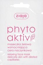 Духи, Парфюмерия, косметика Маска для лица PhytoAktiv - Ziaja Face Mask