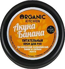 """Подарочный набор """"Body Weekend"""" - Organic Shop Organic Kitchen (b/scr/100ml+foot/cr/100ml+sh/gel/100ml+b/cr/100ml+h/cr/100ml) — фото N7"""