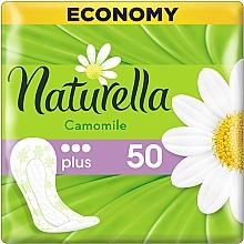 Духи, Парфюмерия, косметика Ежедневные гигиенические прокладки, 50шт - Naturella Camomile Plus