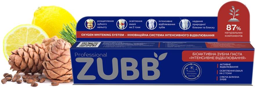 """Зубная паста """"Интенсивное отбеливание"""" - ZUBB"""