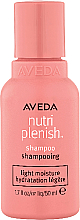 Духи, Парфюмерия, косметика Питательный увлажняющий шампунь для волос - Aveda Nutriplenish Hydrating Shampoo Light Moisture (мини)
