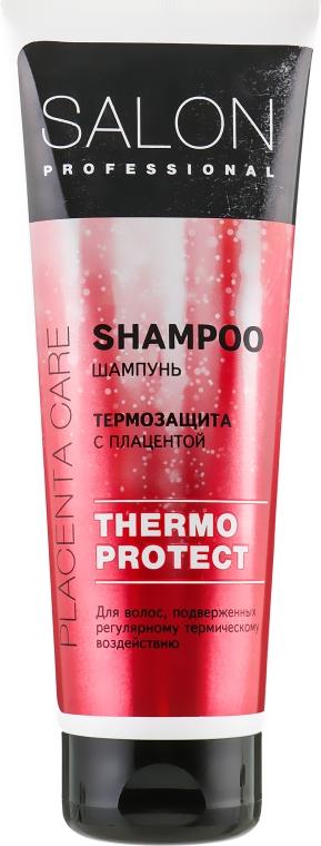 Шампунь для поврежденных волос - Salon Professional Thermo Protect