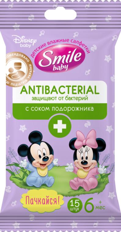 """Детские влажные салфетки """"Микки и Мини"""", 15шт - Smile Ukraine Baby Disney Antibacterial"""