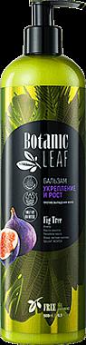 """Бальзам для волос """"Укрепление и рост"""" - Botanic Leaf Fig Tree"""