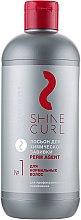 Духи, Парфюмерия, косметика Лосьон для химической завивки нормальных волос №1 - Concept Shine Curl Perm Agent