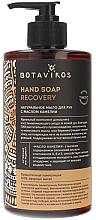 Духи, Парфюмерия, косметика Жидкое мыло для рук с маслом камелии - Botavikos Recovery Hand Soap
