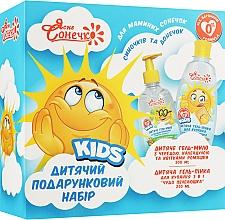 Духи, Парфюмерия, косметика Набор подарочный - Ясне Сонечко (soap/300ml + sh/gel/250ml)