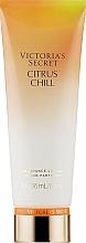 Духи, Парфюмерия, косметика Лосьон для тела - Victoria's Secre Citrus Chill Fragrance Lotion