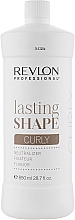 Духи, Парфюмерия, косметика Нейтрализующий лосьон - Revlon Professional Lasting Shape Curly Lotion Neutralizer