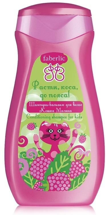 Шампунь-бальзам для волос «Кошка Малина» - Faberlic BB girl