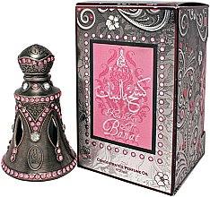 Духи, Парфюмерия, косметика Khalis Kashkat Al Banat - Масляные духи