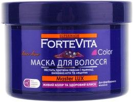 Духи, Парфюмерия, косметика Маска для окрашенных волос - Supermash Forte Vita Mask