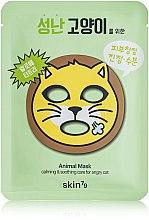 Духи, Парфюмерия, косметика Маска для лица тканевая - Skin79 Animal Mask For Angry Cat