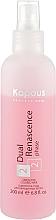 Духи, Парфюмерия, косметика Сыворотка-уход для окрашенных волос - Kapous Professional Dual Renascence 2 Phase For Colored Hair