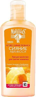 """Тающее молочко для снятия макияжа """"Сияние Абрикоса"""" - Le Petit Marseillais"""