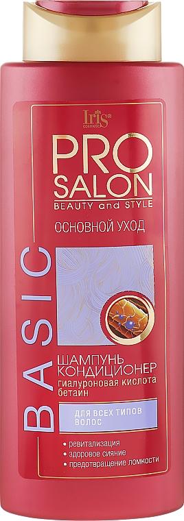"""Шампунь-кондиционер """"Основной уход"""" - Iris Cosmetic Pro Salon Basic"""