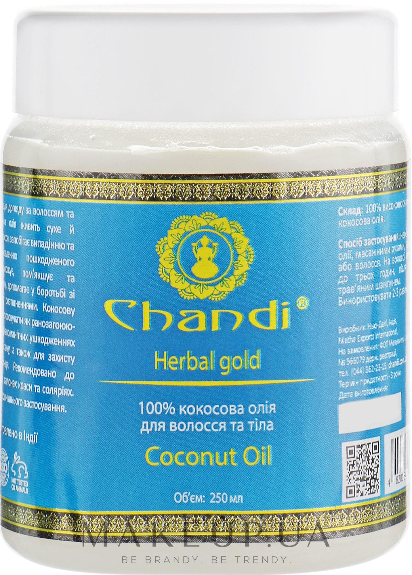 "Масло для волос и тела ""Кокосовое"" - Chandi Coconut Oil  — фото 250ml"