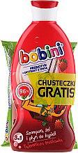 Духи, Парфюмерия, косметика Набор - Bobini Kids Set (shm/sh/gel/330ml + wet/wipes/15pc)